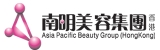 南明美容集團 Asia Pacific Beauty Group Limited